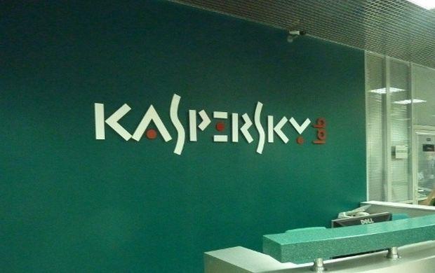 Kaspersky, NSA'den veri çalmış!